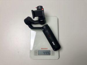 Zhiyun Smooth-Q2 Gewicht